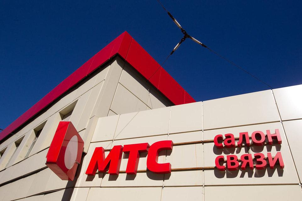 Даже после закрытия 475 магазинов у МТС самая большая сеть сотовых салонов в России