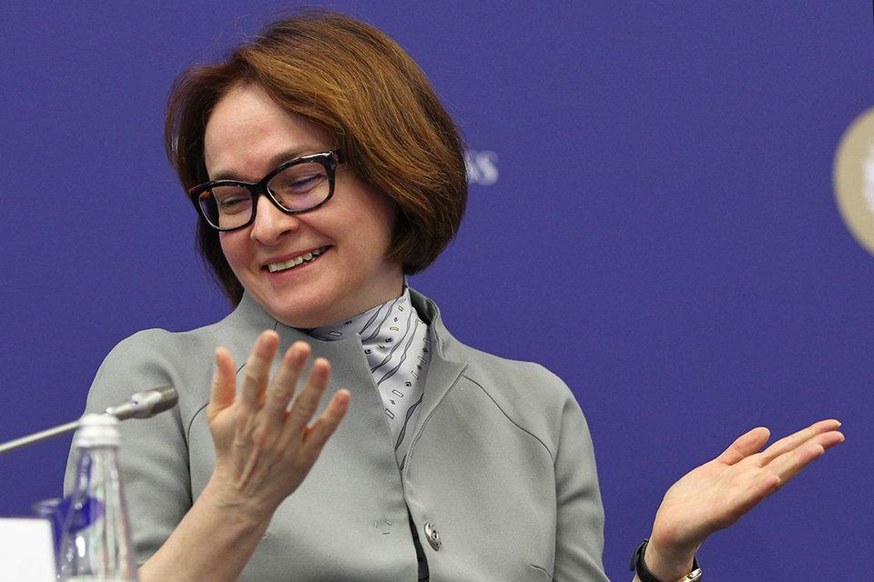 Председатель ЦБ Эльвира Набиуллина может смягчить для банков жесткие требования «БазеляIII»
