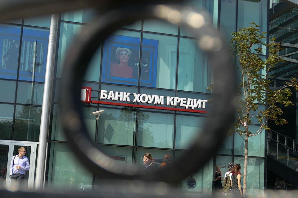 ХКФ-банк открыл интернет-магазин товаров, которые можно купить в рассрочку