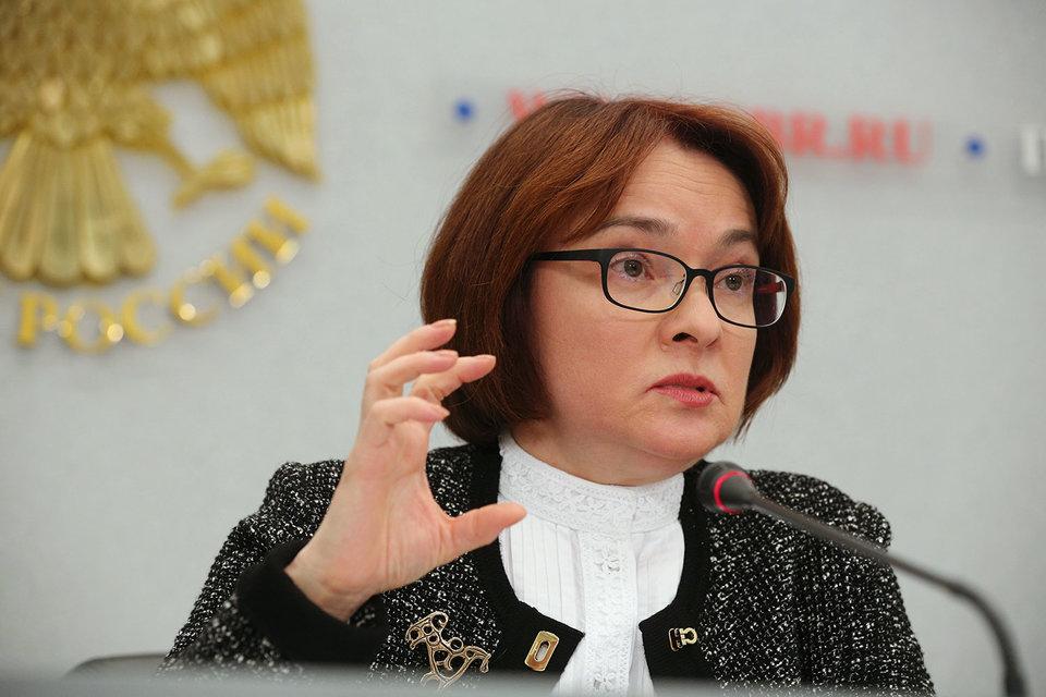 Эльвире Набиуллиной предстоит определиться, стоит ли наказывать сотрудников ЦБ