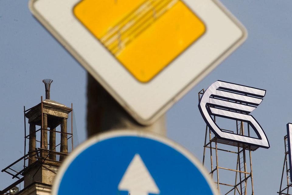 ВТБ может создать крупнейший в России негосударственный пенсионный фонд
