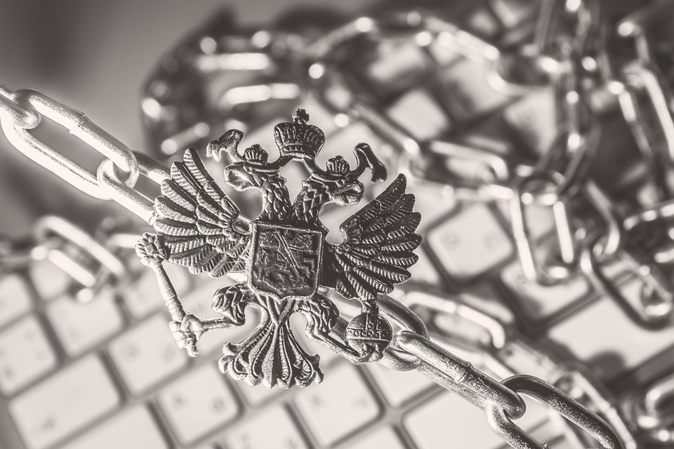 Как показывают другие высокотехнологичные проекты российских властей, они дороги, непрозрачны и плохо работают