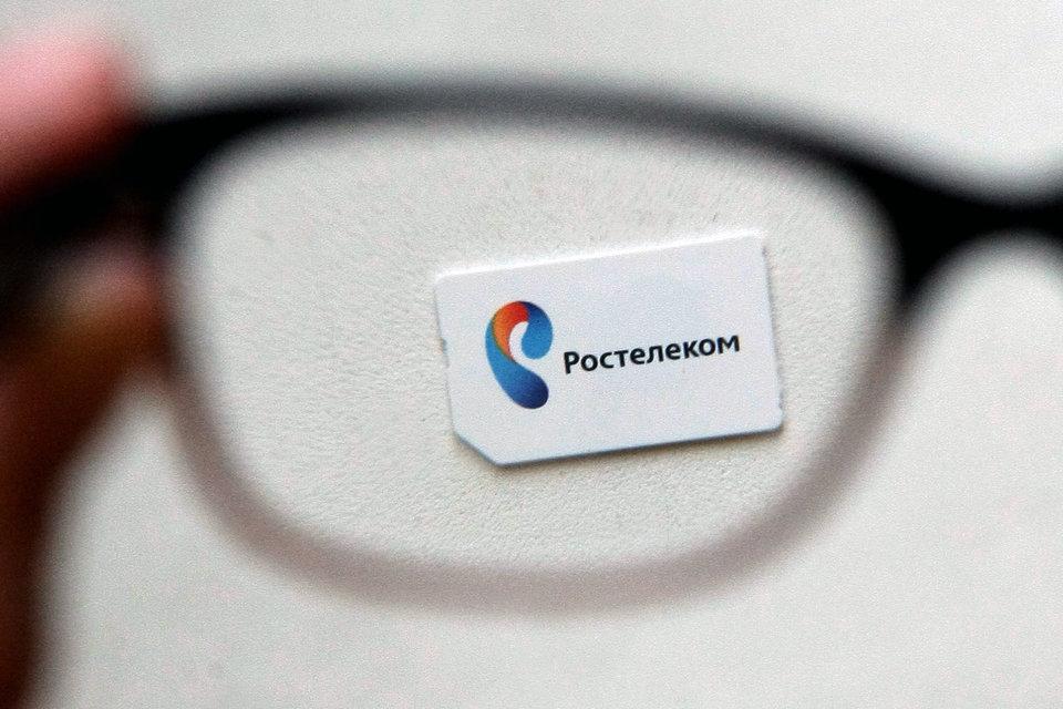 «Ростелеком» закупит 6,8 млн sim-карт для своего виртуального оператора