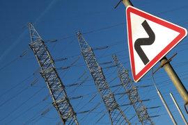 ФАС требует отменить три тендера «Ленэнерго» на общую сумму до 3 млрд руб.