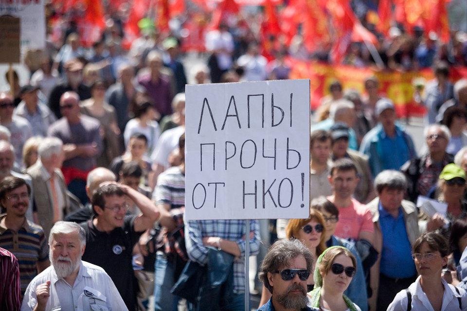 Минюст хочет освободить госкорпорации от требований закона об НКО и написать для них отдельный закон