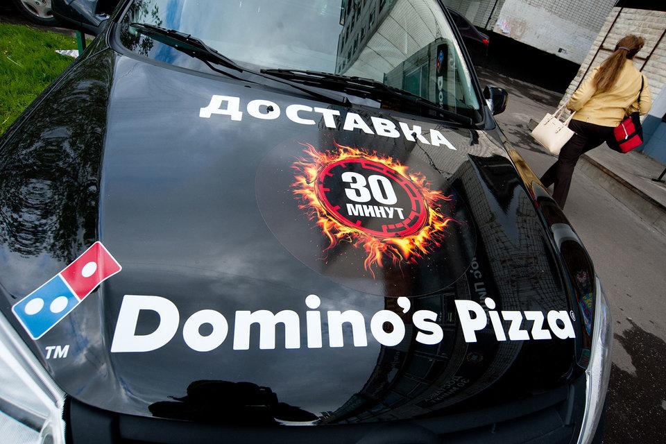 Российский мастер-франчайзи Domino's Pizza оценил себя в ходе подготовки IPO
