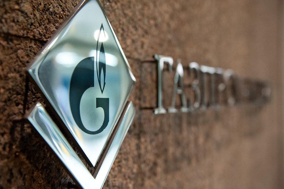 «Газпром-медиа» запустила аналог «Кинопоиска» и «Афиши»