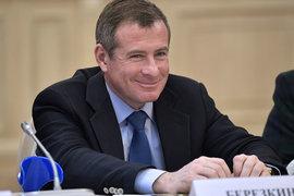Григорий Березкин купил контрольный пакет медиахолдинга РБК