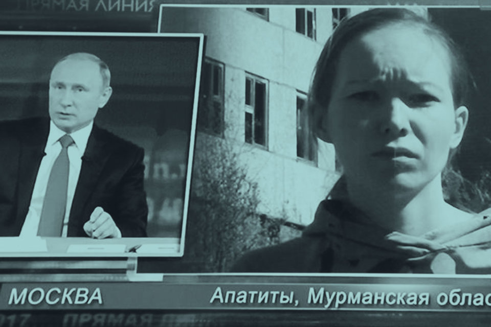 Дарья Старикова, девушка из города Апатиты