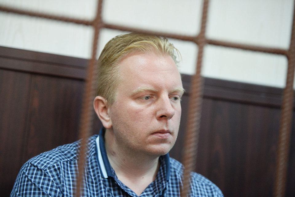 Сергей Федотов находился под арестом с июня 2016 г.