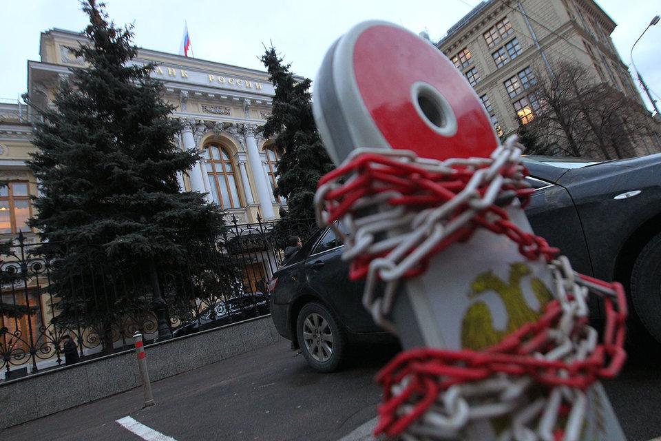 ЦБ намерен блокировать работу сайтов, с помощью которых иностранные форекс-дилеры привлекают средства клиентов в России