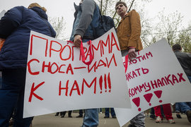 За снос пятиэтажек в Москве проголосовало 90% их собственников и нанимателей