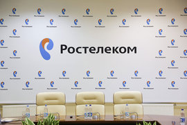 Менеджмент «Ростелекома» два года подряд не достигает ключевых показателей эффективности. Из-за этого урезано вознаграждение бывшего президента оператора