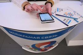 «Ростелеком» возвращается на рынок мобильной связи как виртуальный оператор