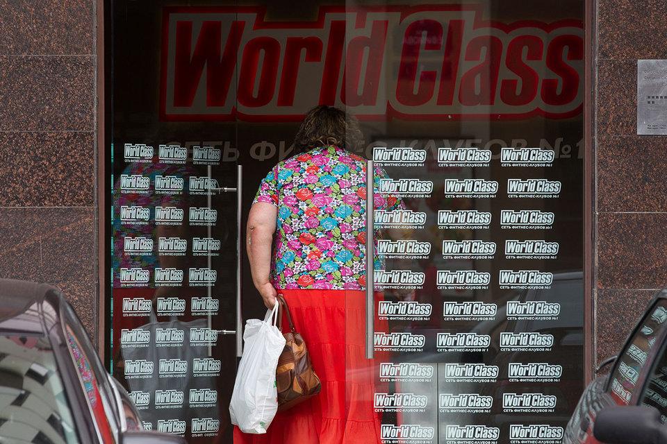 Сеть клубов World Class намерена за три года вырасти втрое
