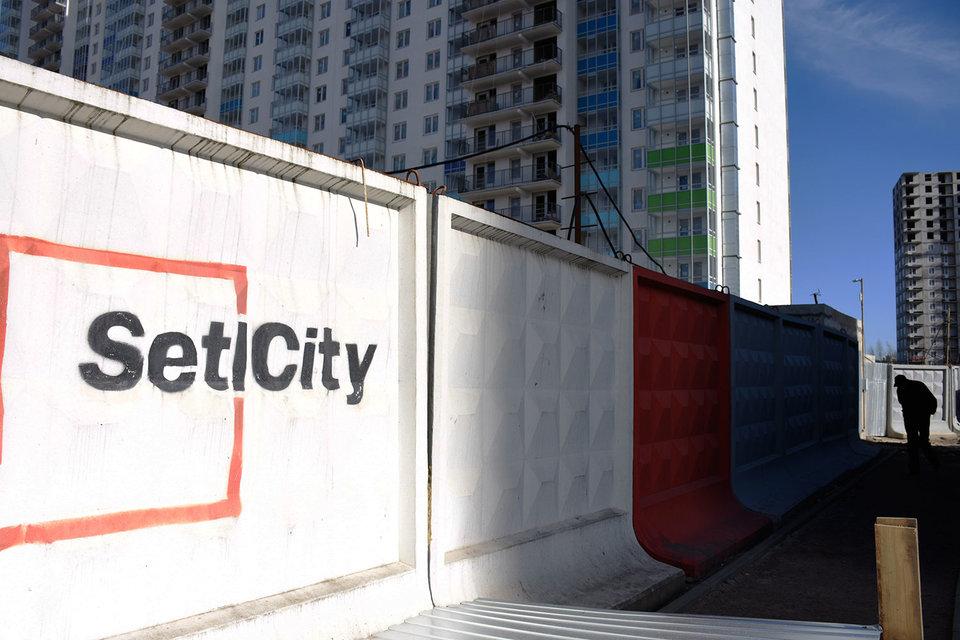 Setl City может получить проект в Всеволожском районе