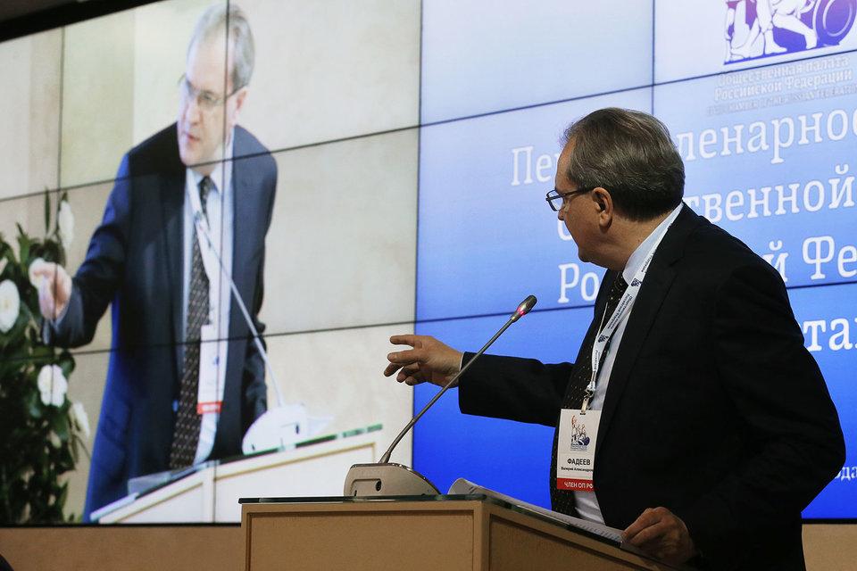 Валерий Фадеев обещает приблизить Общественную палату к обществу