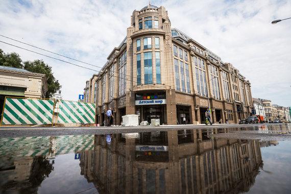 normal 4gw Fosun Group и Аvica Management Company стали владельцами «Военторга»