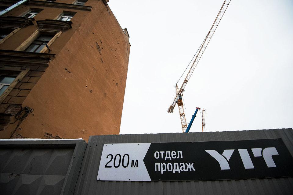 Новая компания сохранит название YIT