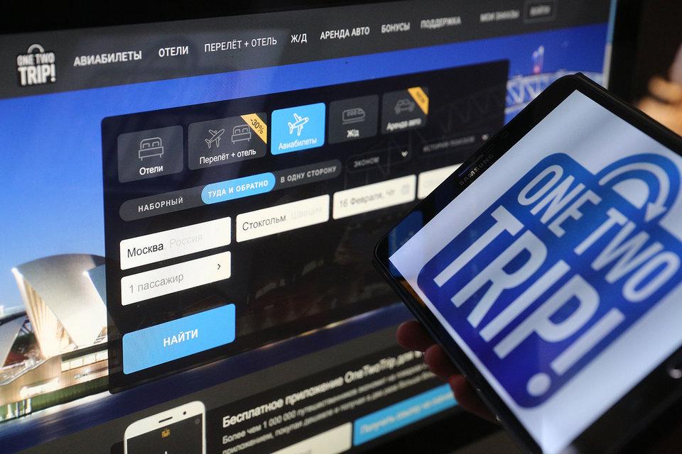 Основатель OneTwoTrip Петр Кутис продаст американцам подписку на свой новый сервис