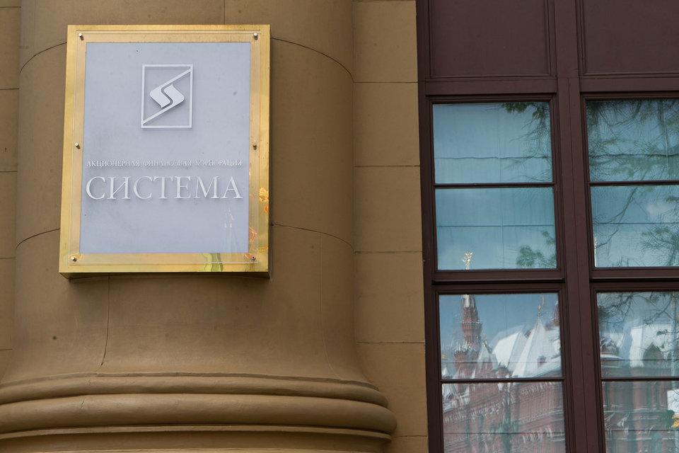 В понедельник «Коммерсантъ» сообщил, что независимые члены совета директоров АФК «Система» попросили президента Владимира Путина содействовать в урегулировании спора с «Роснефтью»