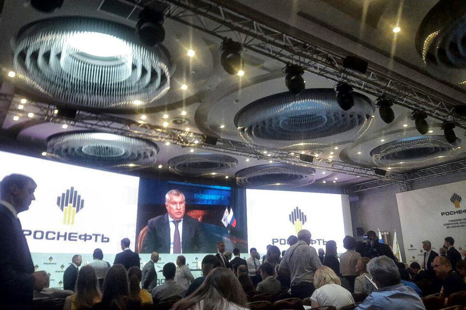 Игорь Сечин на годовом собрании акционеров «Роснефти»