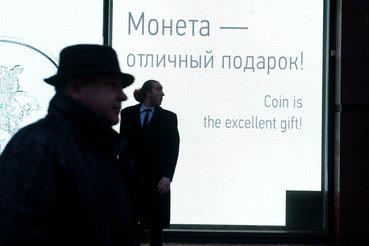 Непонятно, как будет определяться, что есть информирование, а что- пиар, заметил Леонид Левин