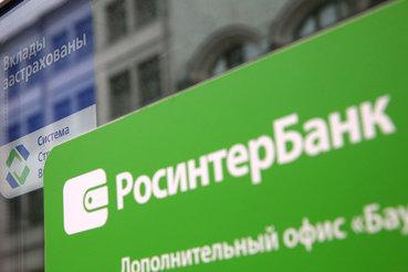 В Росинтербанке вышли из строя серверы в день назначения временной администрации