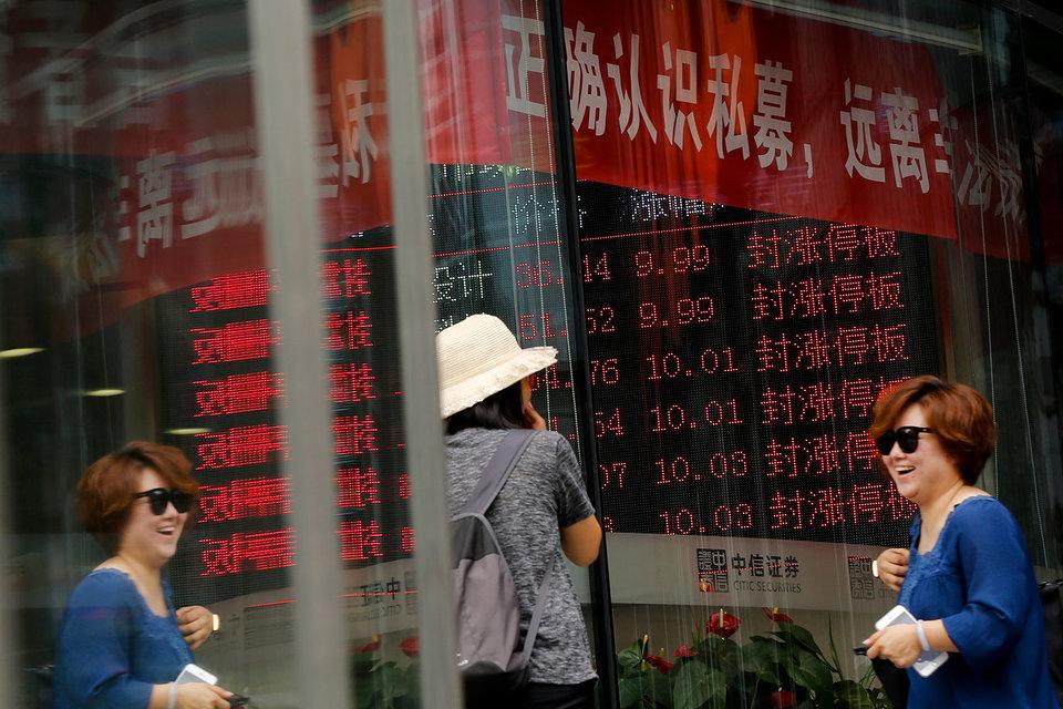Ранее MSCI отмечала, что со временем вес китайских компаний в индексе MSCI EM может достигнуть 45%