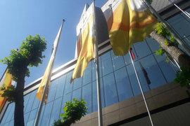 Годовое собрание акционеров «Роснефти» проходит в Сочи