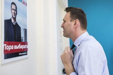 ЦИК: избирательная кампания Алексея Навального - ненастоящая