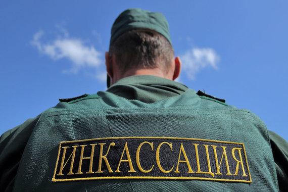 «Инкахран» повышает тарифы на инкассаторские услуги
