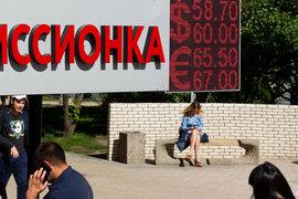 Фактор нефти вновь стал очень важен для определения курса рубля к доллару и евро – ее котировки опустились ниже психологической отметки в $50 за баррель