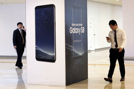 Galaxy S8 целиком оправдал ожидания пользователей