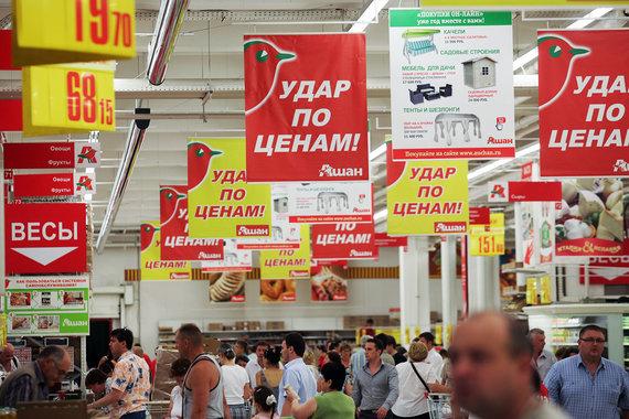 Производители и продавцы потратили на буклеты и плакаты в магазинах 32 млрд рублей