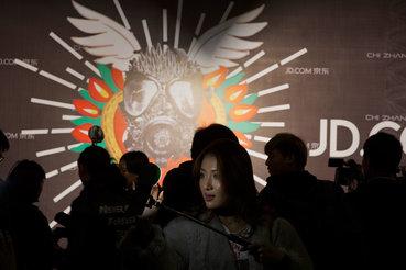 JD.com на родном рынке Китая конкурирует с Alibaba Group и старается нарастить международный бизнес