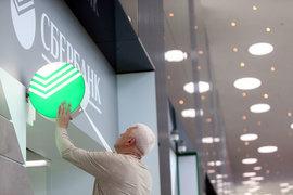 Сбербанк постепенно смягчает требования к оформляющим кредитные карты
