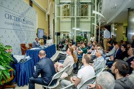 Годовое собрание акционеров АФК «Система»