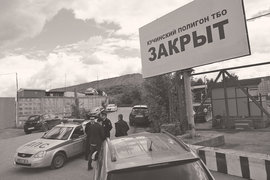 Рекультивация свалки обойдется бюджету в 4 млрд руб., а строительство мусоросжигательного завода в 127 млрд руб.
