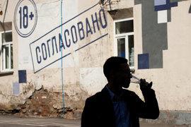 В России разрешили покупать алкоголь по правам и паспорту болельщика
