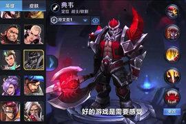 Компьютерная игра Honour of Kings от китайской Tencent стала самой доходной в истории отрасли