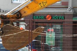 Представитель «Югры» рассказывает, что ЦБ не требовал от банка спрямить структуру владения