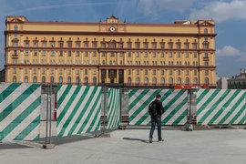 ФСБ вступила в спор Telegram и Роскомнадзора