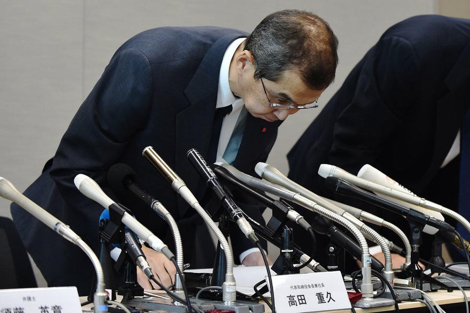 Гендиректор и президент компании Сигэхиса Такада заявил, что он и остальные топ-менеджеры подадут в отставку