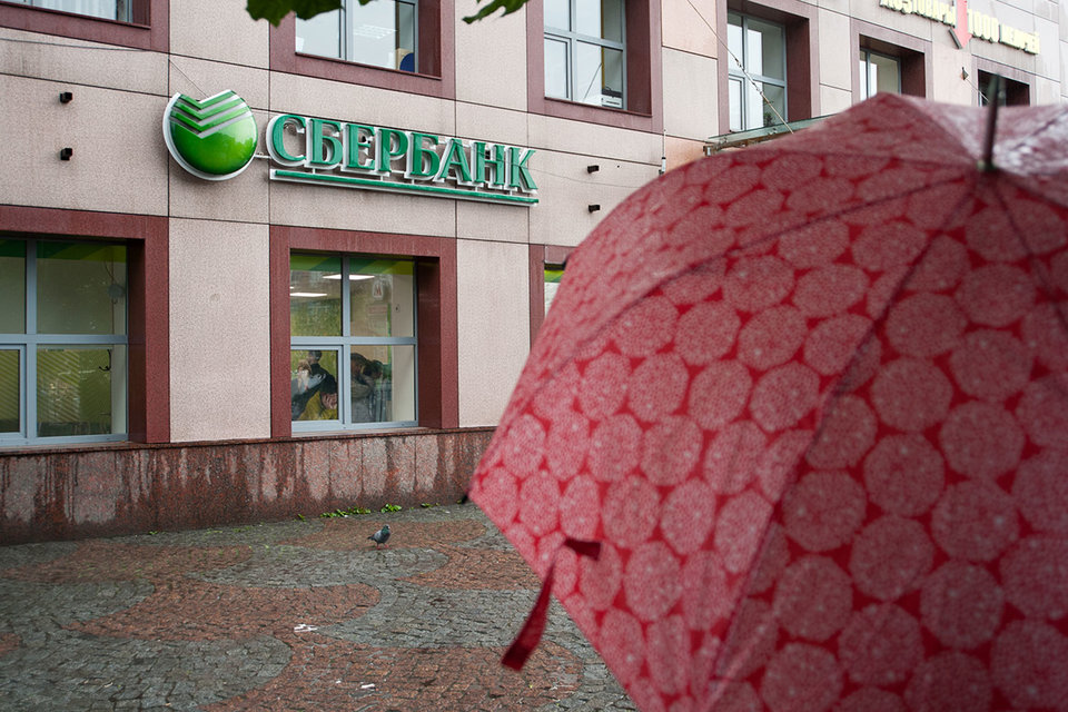 Сберегательный банк: убытки банков из-за прецедента по«Транснефти» могут достигнуть 1 трлн руб.
