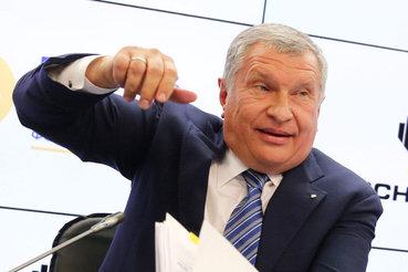 «Роснефть» и РБК договорились о мировом соглашении