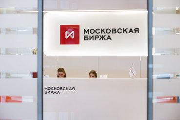 ФАС и Центробанк проверят тарифы Московской биржи