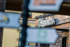 ООО «РР-Сити», с которым администрация Ленинградской области ранее достигла договоренности о выкупе проекта «Силы природы» у застройщика О2 Development и завершении домов, в понедельник уведомила об отказе от сделки и выходе из проекта