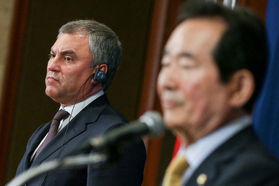 Председатель Госдумы Вячеслав Володин северокорейской темы не касался, а больше говорил о самом совещании, сделав акцент на его представительности