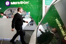 Ранее «Мегафон» выступал с предложением о создании нового дополнительного сбора для операторов связи